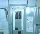 150 amp Service Change Willingboro