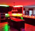Multi-color LED under cabinet lighting