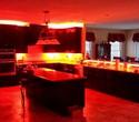 Multi-color LED under cabinet lighting - Red